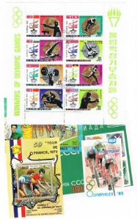5 different cycling (sport) miniature sheets packet